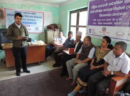 Consultation-with-Stakeholder-and-service-provider-about-GRPS-at-Badikhel_1510561308.JPG